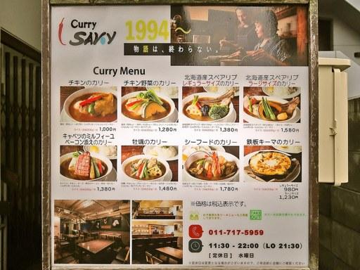 Curry SAVoY | 店舗メニュー画像2