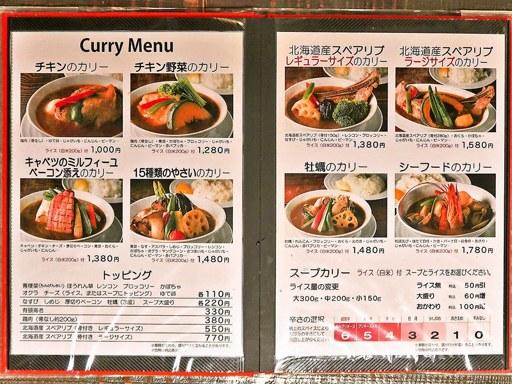 Curry SAVoY | 店舗メニュー画像1