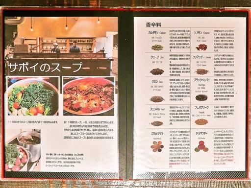 Curry SAVoY | 店舗メニュー画像4