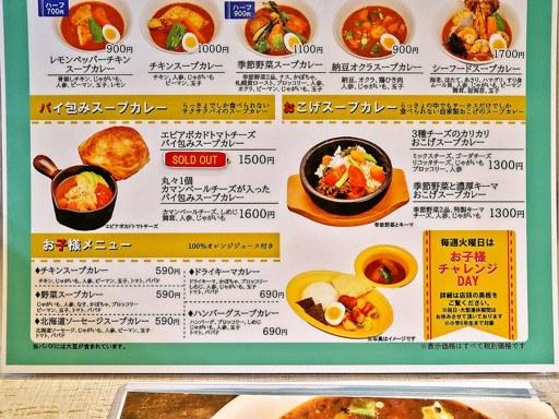 らっきょ大サーカス | 店舗メニュー画像2