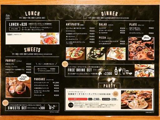 カレー&ごはんカフェ 【ouchi】 | 店舗メニュー画像2