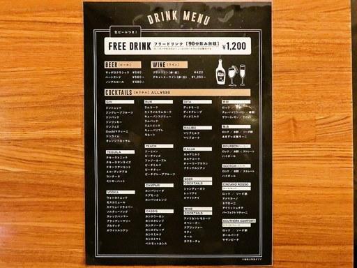 カレー&ごはんカフェ 【ouchi】 | 店舗メニュー画像3