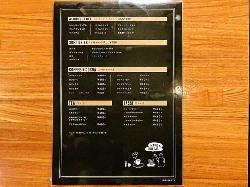 カレー&ごはんカフェ 【ouchi】 | 店舗メニュー画像4
