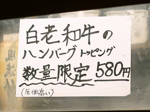 欧風カリー ドモン | 店舗メニュー画像4