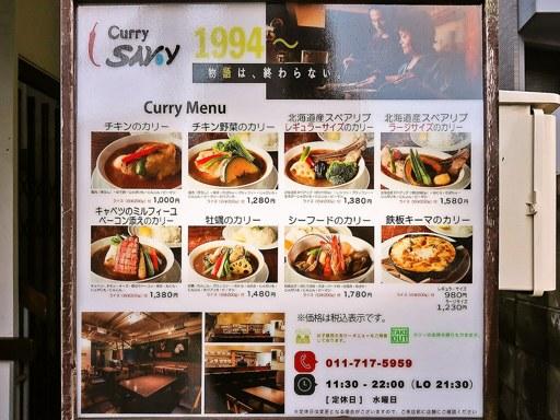 Curry SAVoY   店舗メニュー画像6