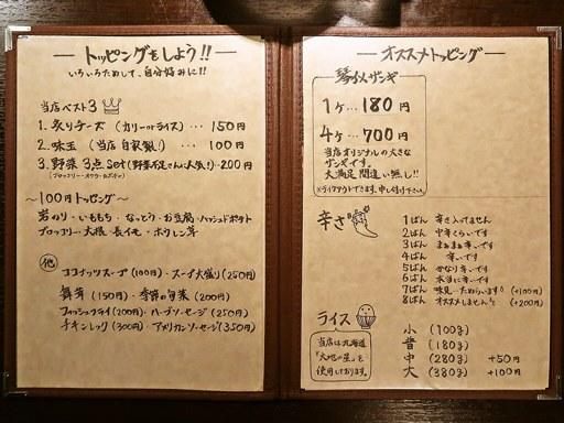 SAKURA BROWN | 店舗メニュー画像2
