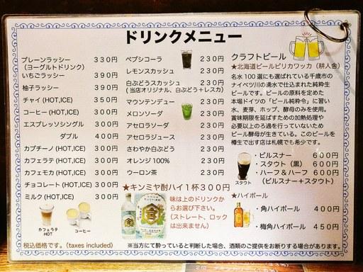 スープカリー イエロー (Soup Curry Yellow) | 店舗メニュー画像3