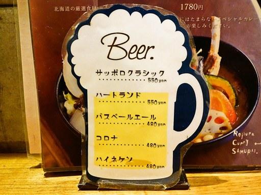 Soup Curry SAMURAI. (路地裏カリィ侍.) さくら店 | 店舗メニュー画像11