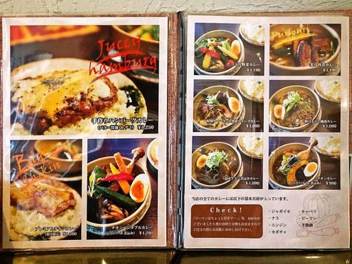 SoupCurry MATALE(マタレー) 円山店 | 店舗メニュー画像1
