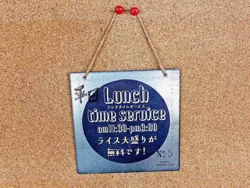 Curry&Cafe SAMA 北海道神宮前店(宮の森店) | 店舗メニュー画像4