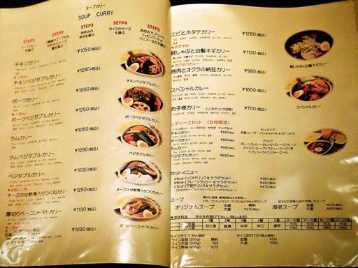 SHO-RIN ショーリン すすきの店 | 店舗メニュー画像1