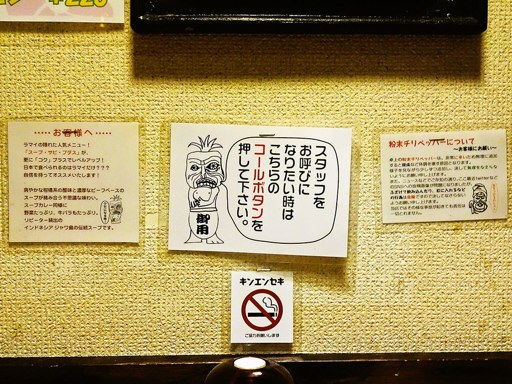 Asian Bar RAMAI(ラマイ) 札幌中央店 | 店舗メニュー画像5