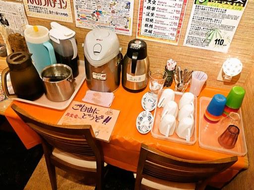 マジックスパイス 札幌本店 | 店舗メニュー画像16