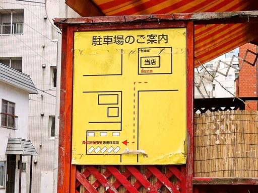 マジックスパイス 札幌本店 | 駐車場案内