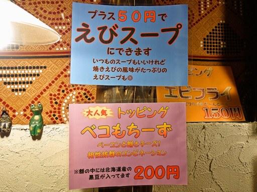 アジアンスープカリー べす | 店舗メニュー画像2