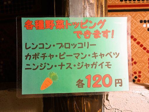 アジアンスープカリー べす | 店舗メニュー画像3