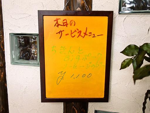 | 店舗メニュー画像5