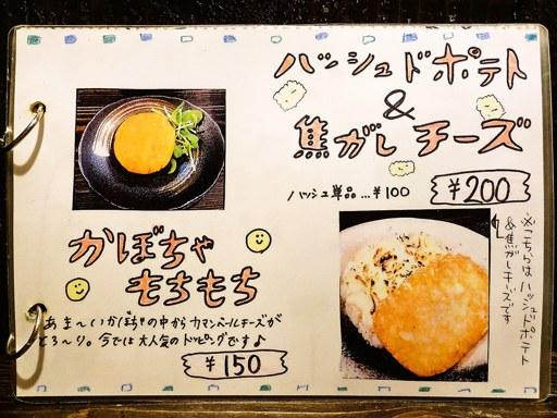 Rojiura Curry SAMURAI. (路地裏カリィ侍.) 平岸総本店 | 店舗メニュー画像9