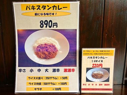 欧風カレー KEN(ケン) | 店舗メニュー画像2