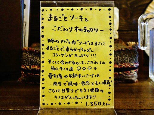 | 店舗メニュー画像9
