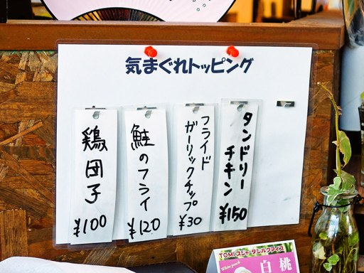 南インドスープカレー 天竺 札幌清田本店 | 店舗メニュー画像8