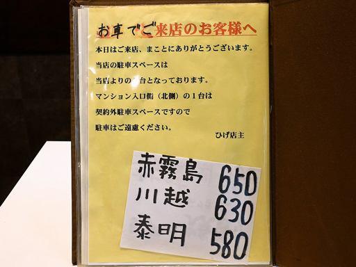 | 店舗メニュー画像4