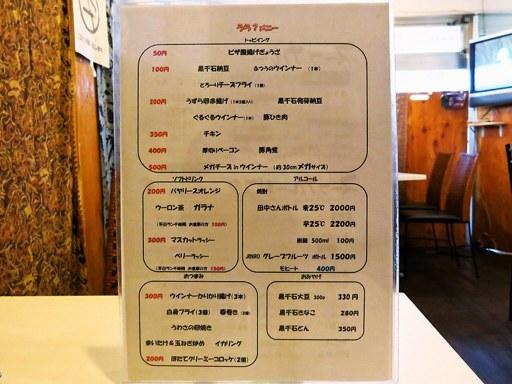 スープカレーの田中さん | 店舗メニュー画像2
