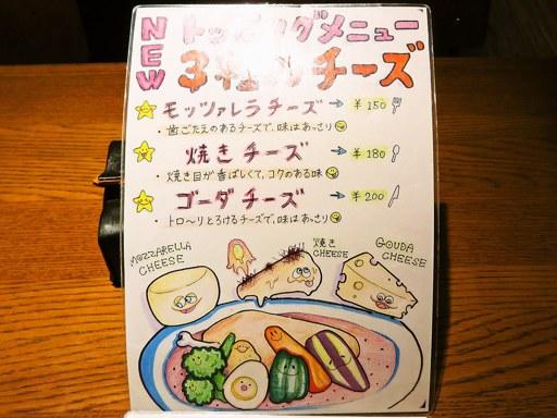 札幌らっきょ (本店) | 店舗メニュー画像19
