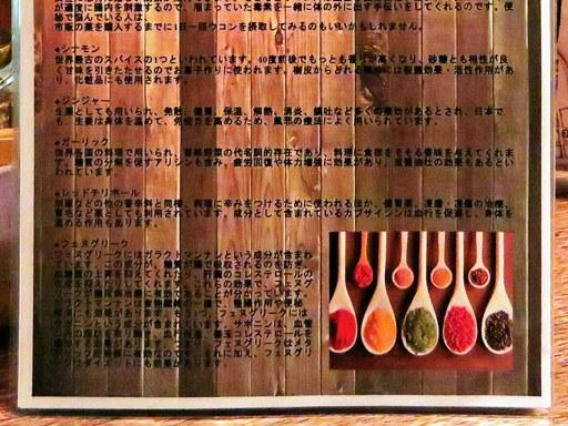 SoupCurry ATMAN (スープカリィ アートマン) | 店舗メニュー画像10