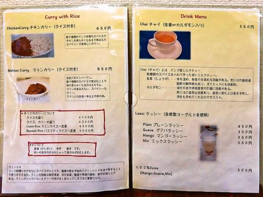 DAWAT CAFE ダワットカフェ   店舗メニュー画像1
