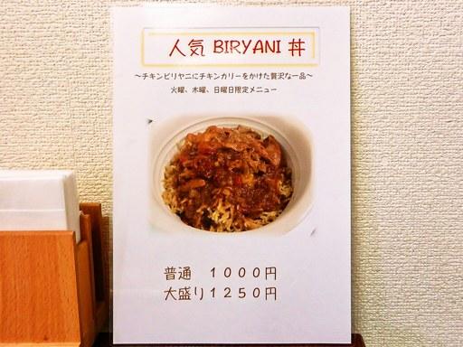 DAWAT CAFE ダワットカフェ   店舗メニュー画像4