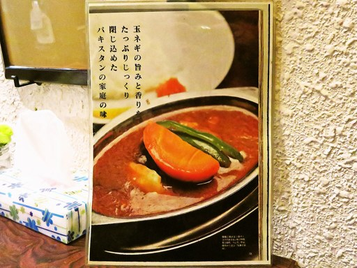 DELHI カレー料理専門店 デリー   店舗メニュー画像5