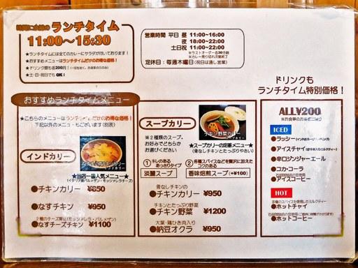 カリー乃 五〇堂 (ごまるどう) | 店舗メニュー画像2