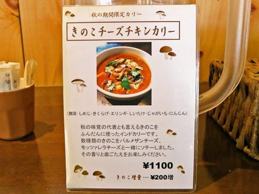 カリー乃 五〇堂 (ごまるどう) | 店舗メニュー画像6