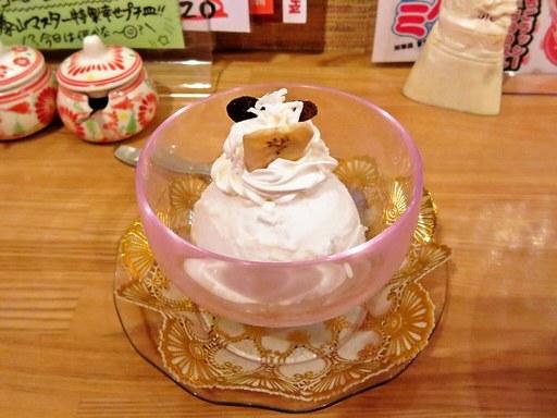 マジックスパイス 札幌本店「ミクねぎスープカレー」 画像16