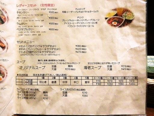 SHO-RIN ショーリン すすきの店 | 店舗メニュー画像2