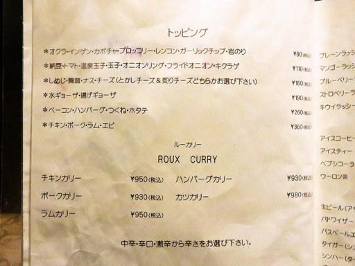 SHO-RIN ショーリン すすきの店 | 店舗メニュー画像4