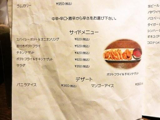 SHO-RIN ショーリン すすきの店 | 店舗メニュー画像5