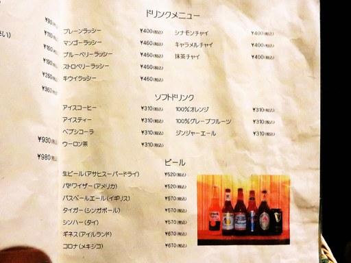 SHO-RIN ショーリン すすきの店 | 店舗メニュー画像6