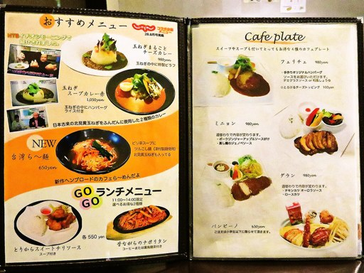 cafe Hemp Road (カフェ ヘンプロード)   店舗メニュー画像1