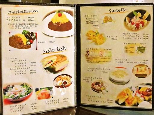 cafe Hemp Road (カフェ ヘンプロード)   店舗メニュー画像3