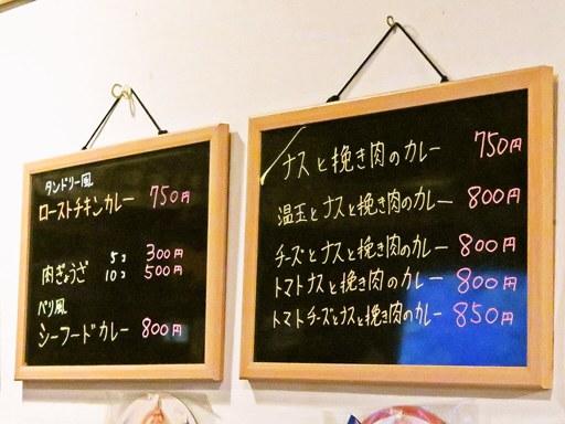 | 店舗メニュー画像2