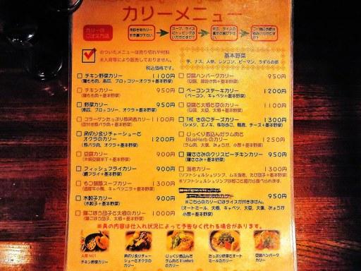 スープカリー イエロー (Soup Curry Yellow) | 店舗メニュー画像1