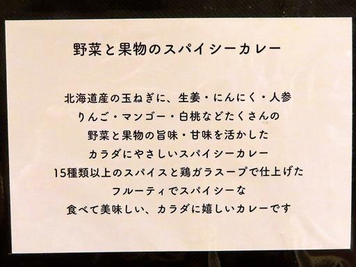 E-itou Curry エイトカリー | 店舗メニュー画像4