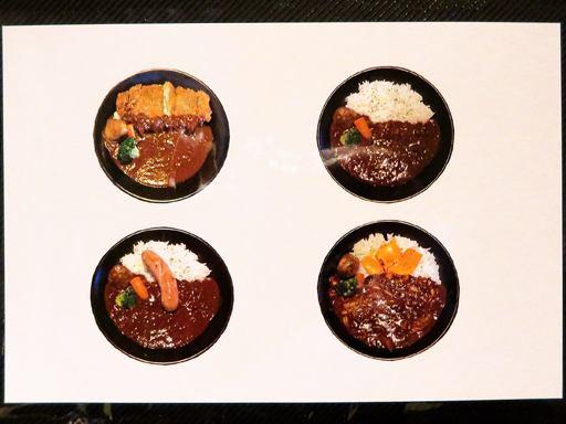 E-itou Curry エイトカリー | 店舗メニュー画像9