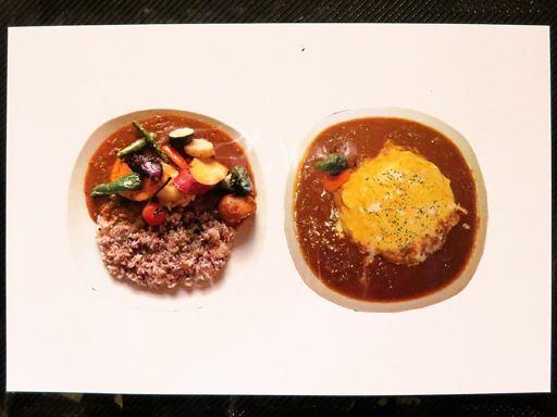 E-itou Curry エイトカリー | 店舗メニュー画像11