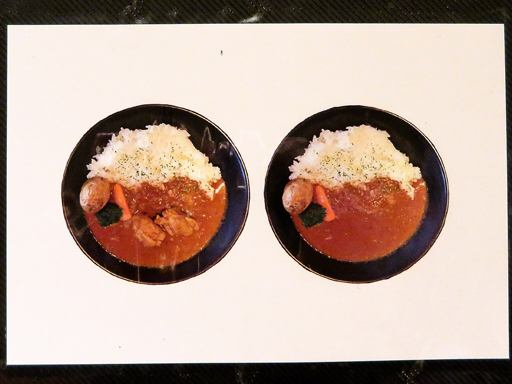 E-itou Curry エイトカリー | 店舗メニュー画像12