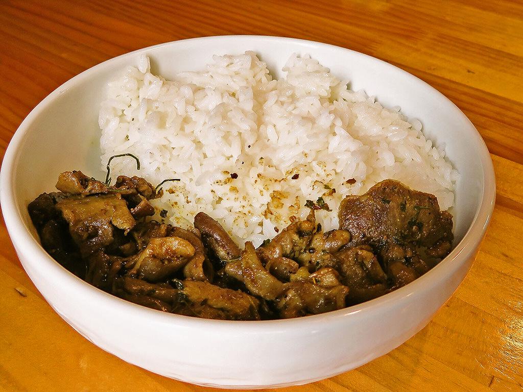 Curry カイエン