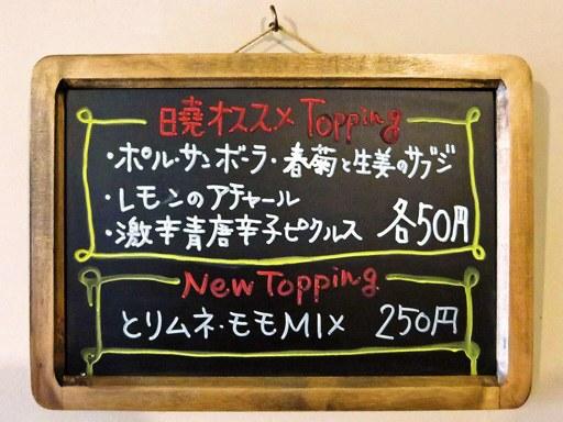曉 AKATSUKI CURRY | 店舗メニュー画像5