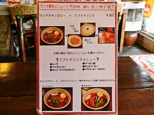 藤乃屋 | 店舗メニュー画像3